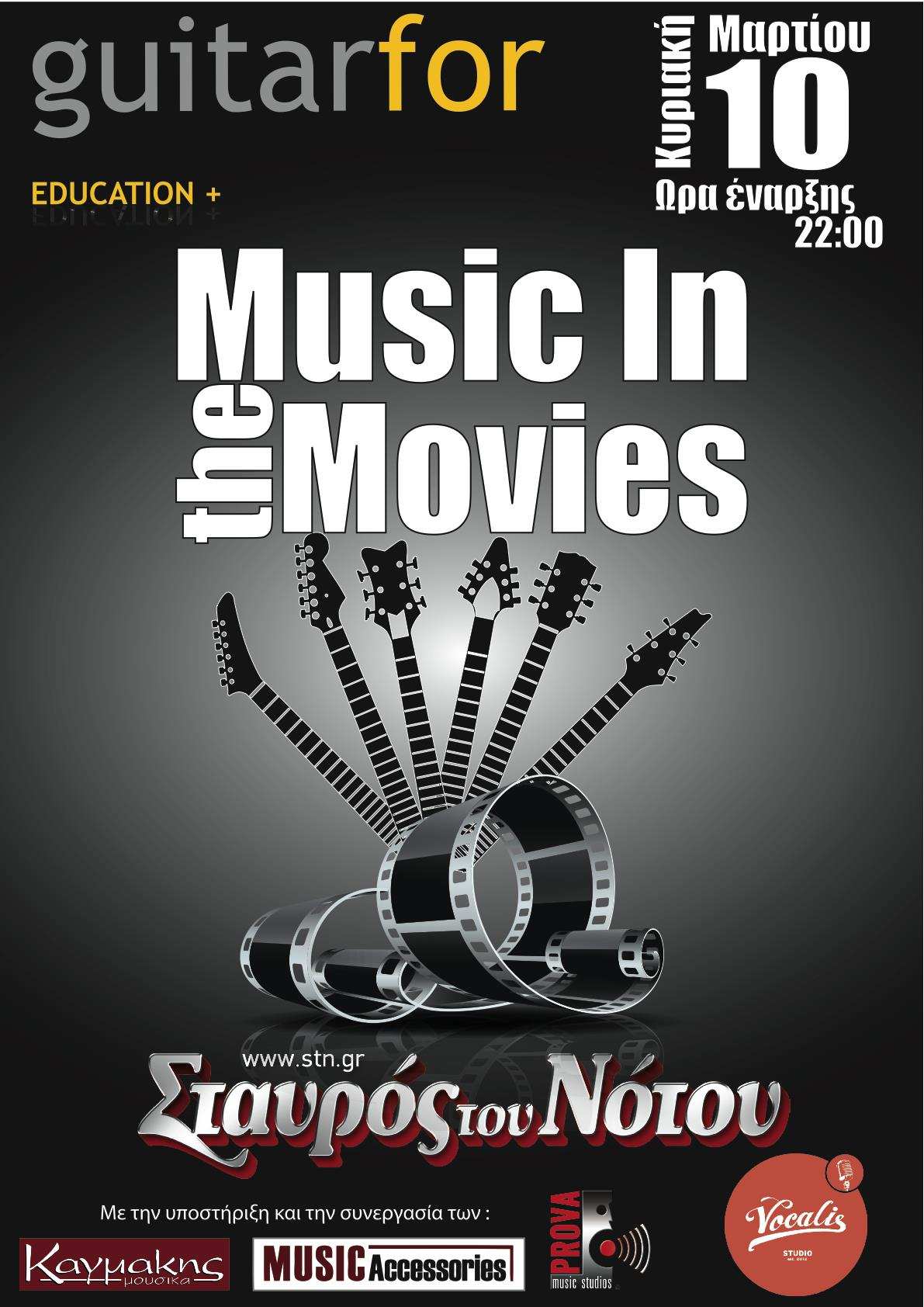 Music in the Movies